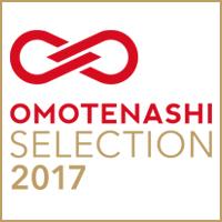 大阪製-Osaka products